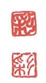 彩.JPG