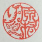 8C5CB92A-1878-44FC-9361-F9BCF15DB973.jpg