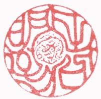 龍の印.jpg