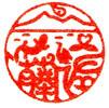 会津磐梯山100.jpg