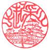 姫路城100.jpg