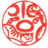 龍と猫100.jpg