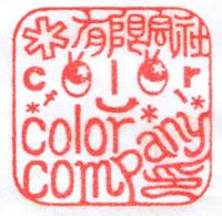 ccc角印.JPG