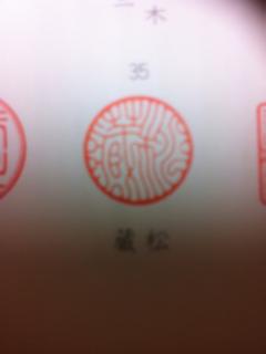 image-20131003020329.png