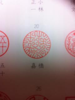 image-20131003020405.png